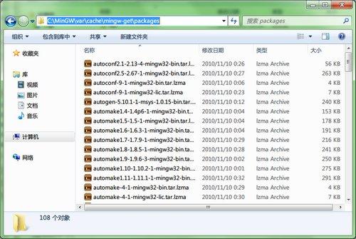 mingw2-12.jpg